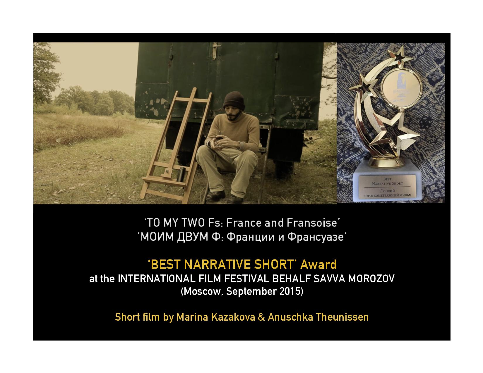 Our Film 'To My Two Fs: France and Francoise' is in the Cinema