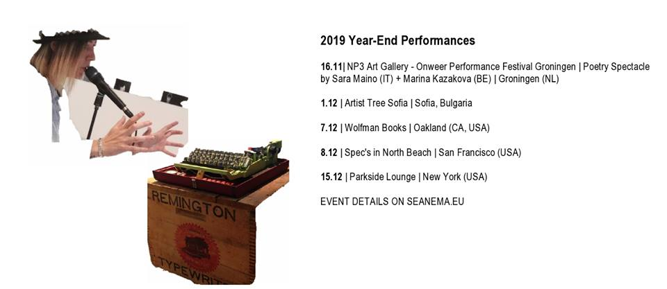End-Of-Year 2019 Performances