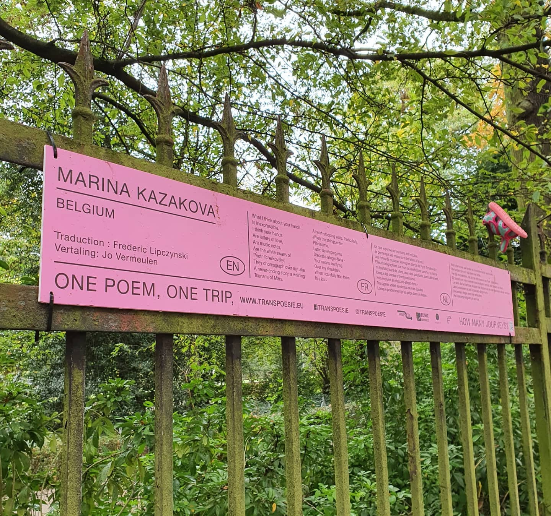 Poetry in Parc du Cinquantenaire, Brussels, Transpoesie Festival 2020